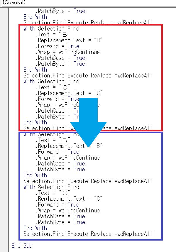 ワードのマクロのコード紹介