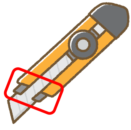 校正道具のカッター