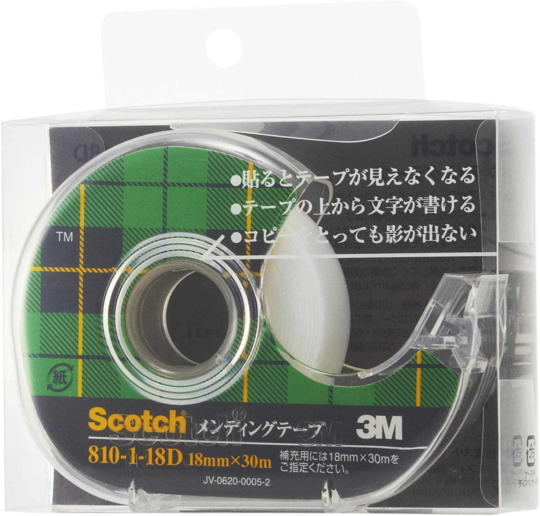 校正道具のメンディングテープ
