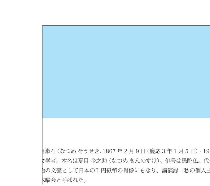 ゲラ・校正刷り・proof