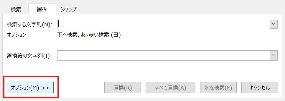 ワードで段落記号の表示と削除