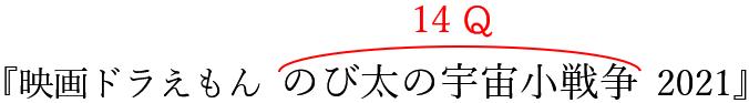 校正記号の文字サイズの変更