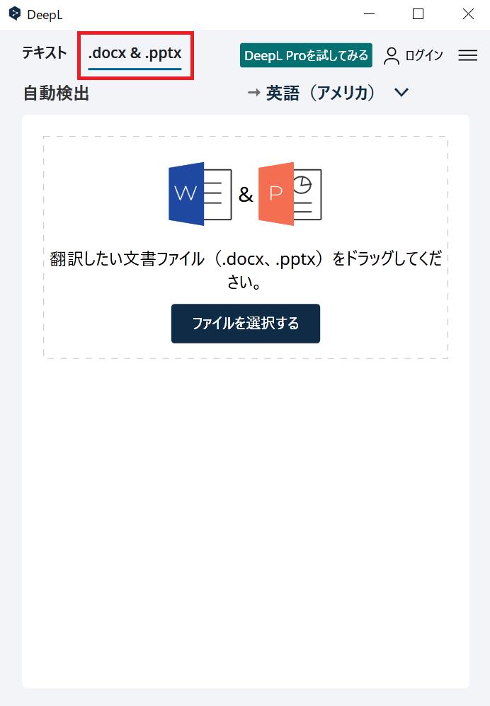 翻訳サイトと翻訳ツール